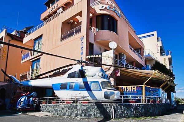 Семейный отель Блян - фото 50