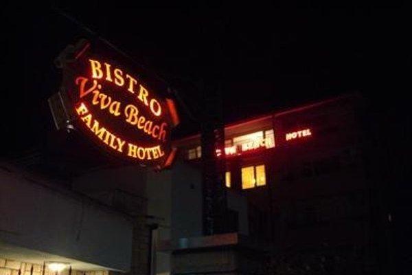 Отель «Вива Бийч» - фото 19