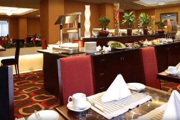 Beijing Ausotel Dayu Hotel - 10