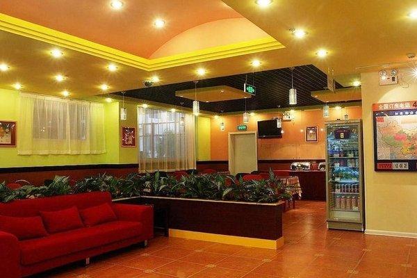 Beijing Ausotel Dayu Hotel - 16