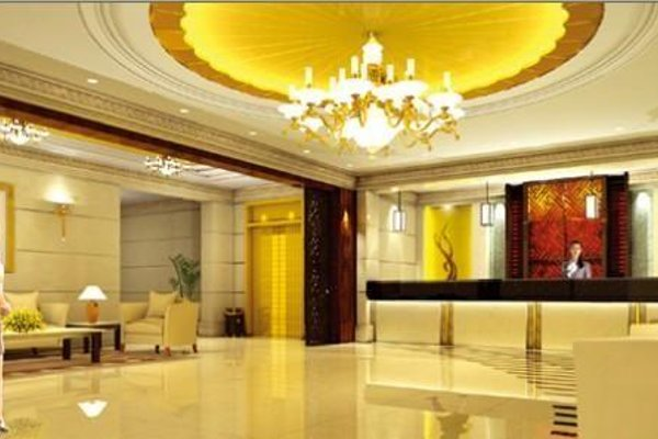 Beijing Ausotel Dayu Hotel - 17