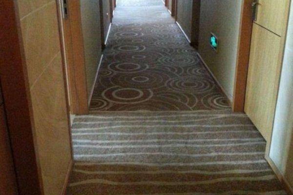 Beijing Ausotel Dayu Hotel - 18