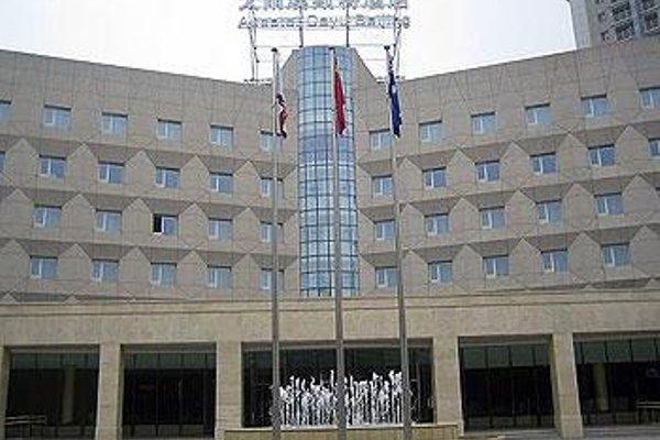 Beijing Ausotel Dayu Hotel - 19