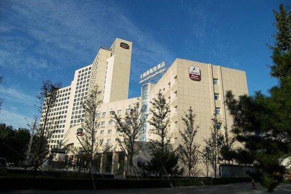Beijing Ausotel Dayu Hotel - 21