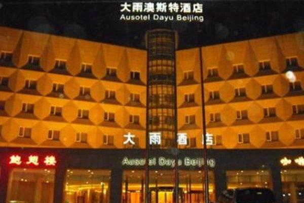 Beijing Ausotel Dayu Hotel - 22