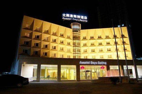 Beijing Ausotel Dayu Hotel - 23