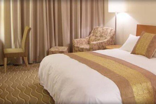 Beijing Ausotel Dayu Hotel - 3
