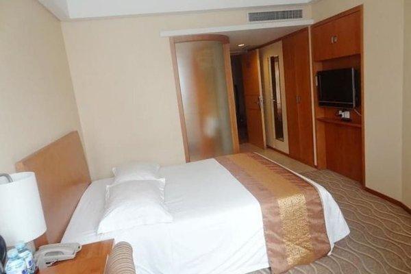 Beijing Ausotel Dayu Hotel - 5