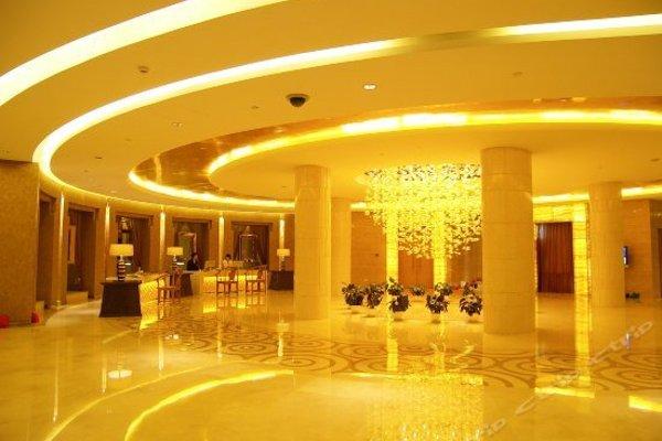 Beijing Ausotel Dayu Hotel - 6