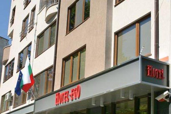 Отель Его - фото 23