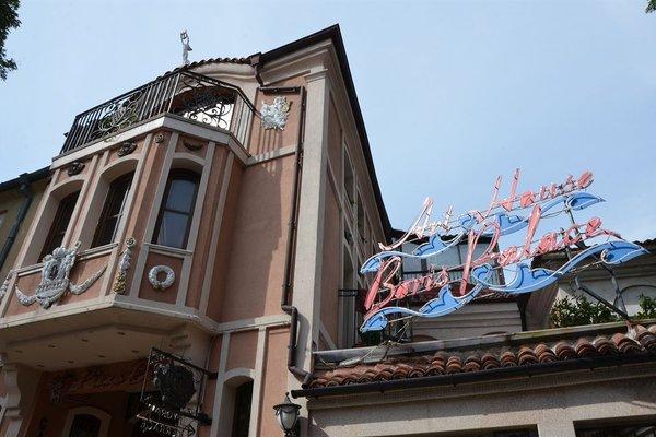 Boutique Hotel Boris Palace & Restaurant - фото 22