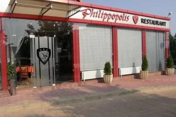 Отель Филипополис - фото 21