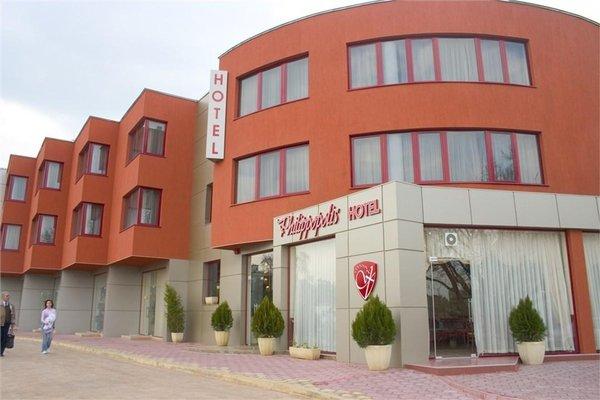 Отель Филипополис - фото 22