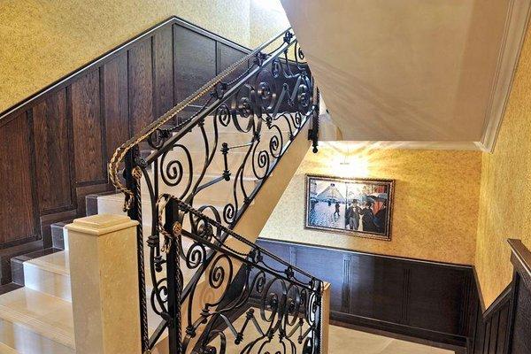 Парк Хотел Пловдив (Park Hotel Plovdiv) - фото 17