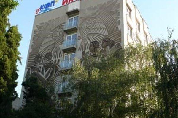 Hotel Intelcoop - фото 23