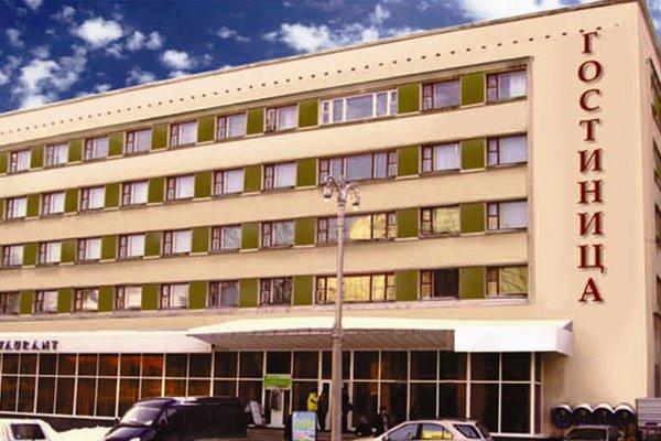 Гостиница «Октябрьская» - фото 23
