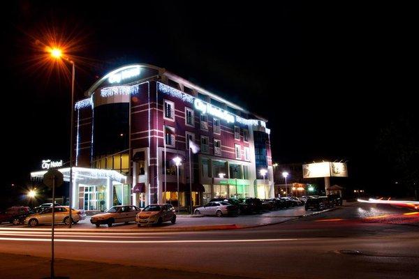 City Hotel Plovdiv - фото 23