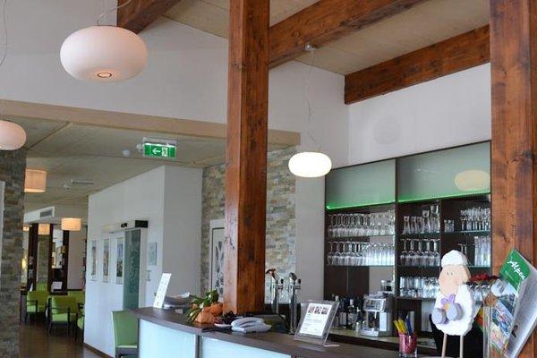 eduCARE Hotel - фото 14