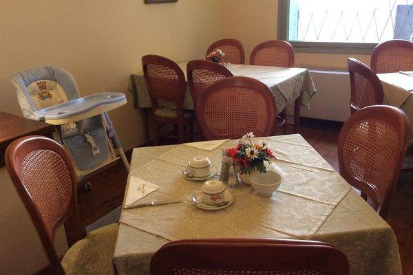 Cavalieri Hotel - фото 11
