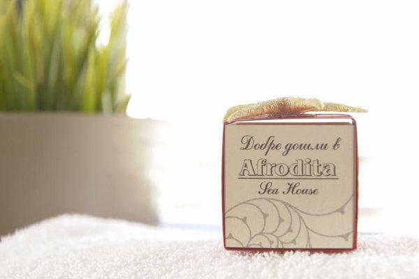 Afrodita Sea House (Морской дом Афродита) - фото 19