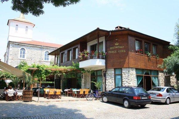 Prince Cyril Hotel - фото 50