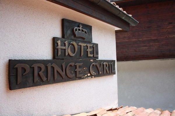 Prince Cyril Hotel - фото 15
