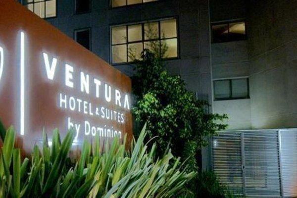 Ventura Hotel & Suites - фото 71