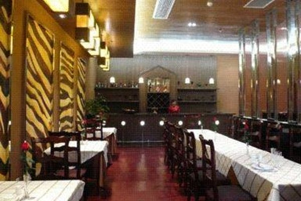 Qin Huang Dao Grand Hotel - фото 3