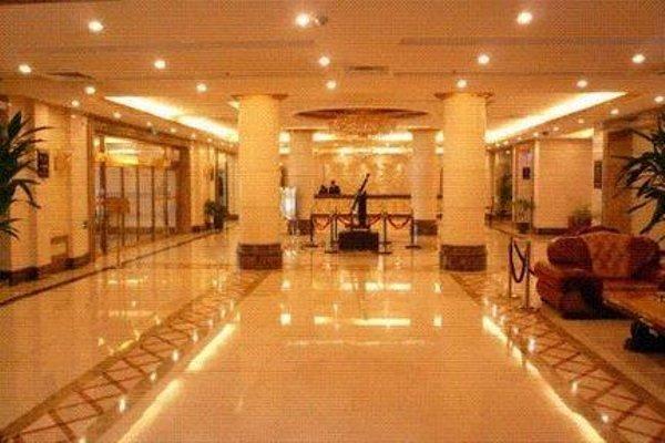 Qin Huang Dao Grand Hotel - фото 4