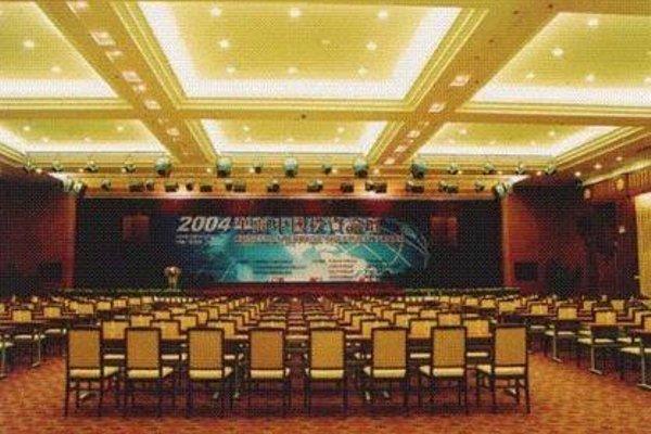 Qin Huang Dao Grand Hotel - фото 5