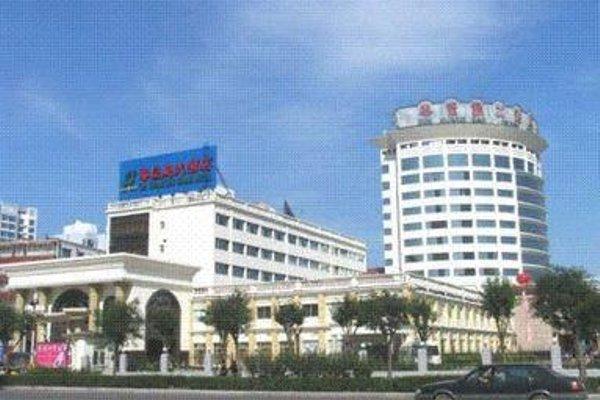 Qin Huang Dao Grand Hotel - фото 8