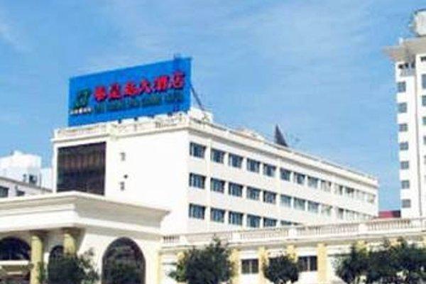 Qin Huang Dao Grand Hotel - фото 9