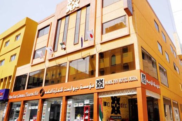 Mark Inn Hotel Deira (ех. Al Kameelia Hotel) - фото 23