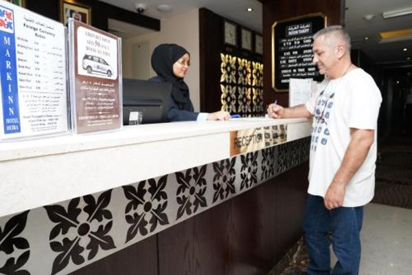 Mark Inn Hotel Deira (ех. Al Kameelia Hotel) - фото 15