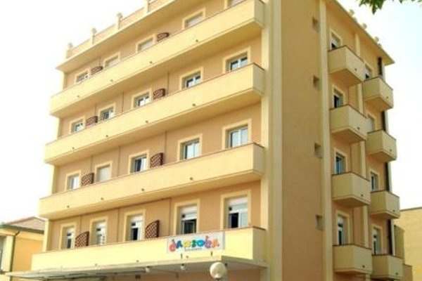 Residence Carioca - 20