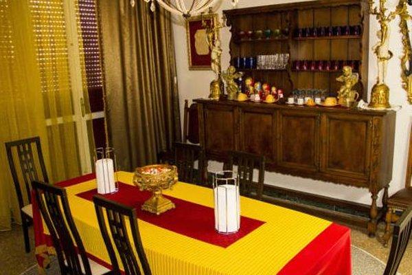 Гостевой Дом BBC Christian Bed&Breakfast - фото 10