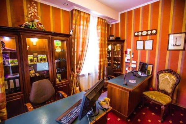 Бутик - Отель 13 Стульев - фото 22