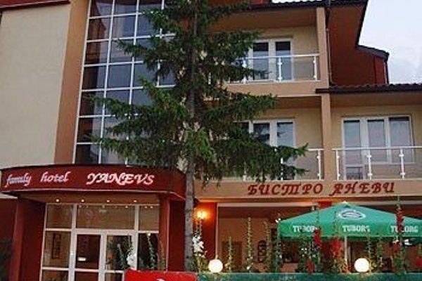 Семейный Отель Яневс - фото 20