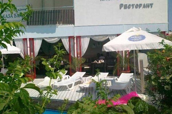 Hotel Caza Blanca - 17