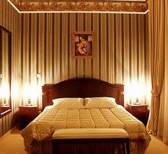 Strimon Garden Spa Hotel (Стримон Гарден Спа Отель)