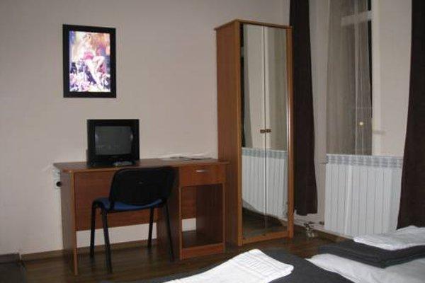 Hostel Sonata - фото 61