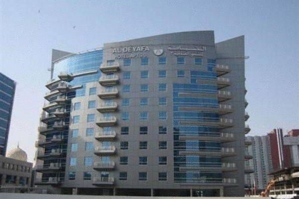 Al Deyafa Hotel Apartments - 18