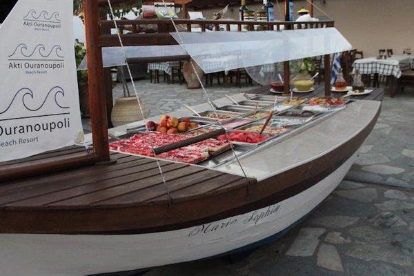 Hotel Akti Ouranoupoli Beach Resort - 11