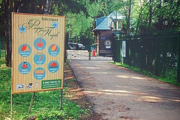 База Отдыха Флора Парк - фото 18