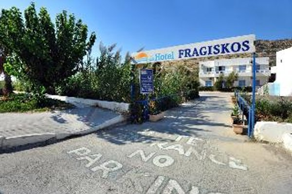 Fragiskos Hotel - фото 23