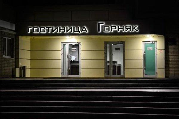 Гостиница Горняк - фото 22