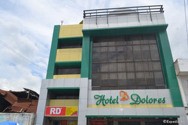 Dolores Hotel - фото 21