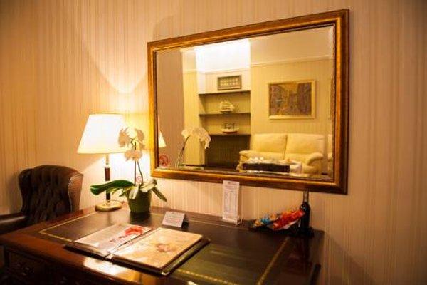 Hotel President - фото 4