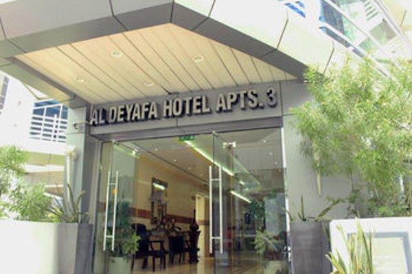 Al Deyafa Hotel Apartments - 67