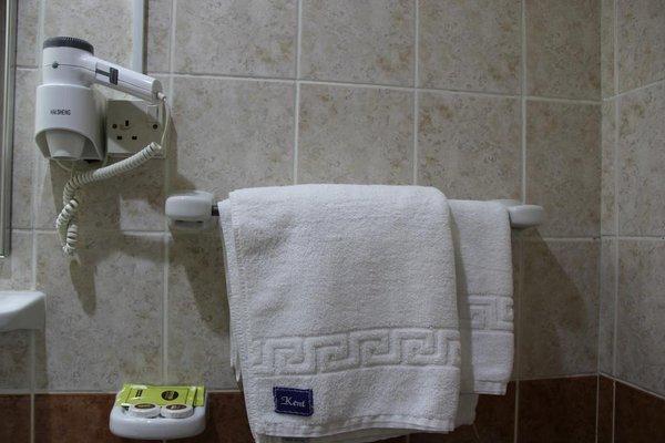 Royalton Hotel - фото 8